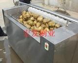 土豆清洗机毛刷辊
