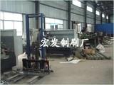 生产车间2